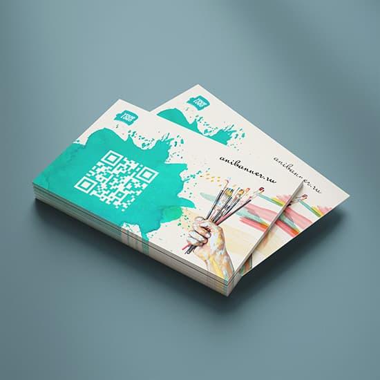 visitcard-550x550