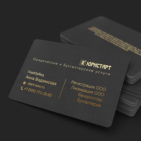 визитка, разработка и печать anibanner.ru